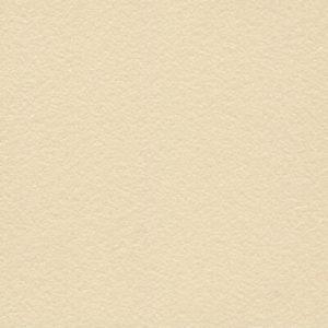Werever Cabinet Color | Sandshade